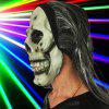 Buy MCYH Scary Latex Halloween Makeup Skull Face Mask COLORMIX