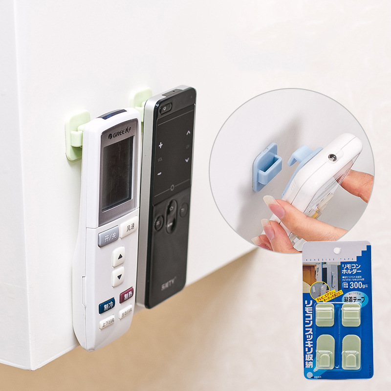 ABS Nordic Simple Wind Washroom Storage Box for Mobile Phone Charging、Remote Control、Key etc,Small Objects、Charging Product Home Multi-function Power Switch Storage Box