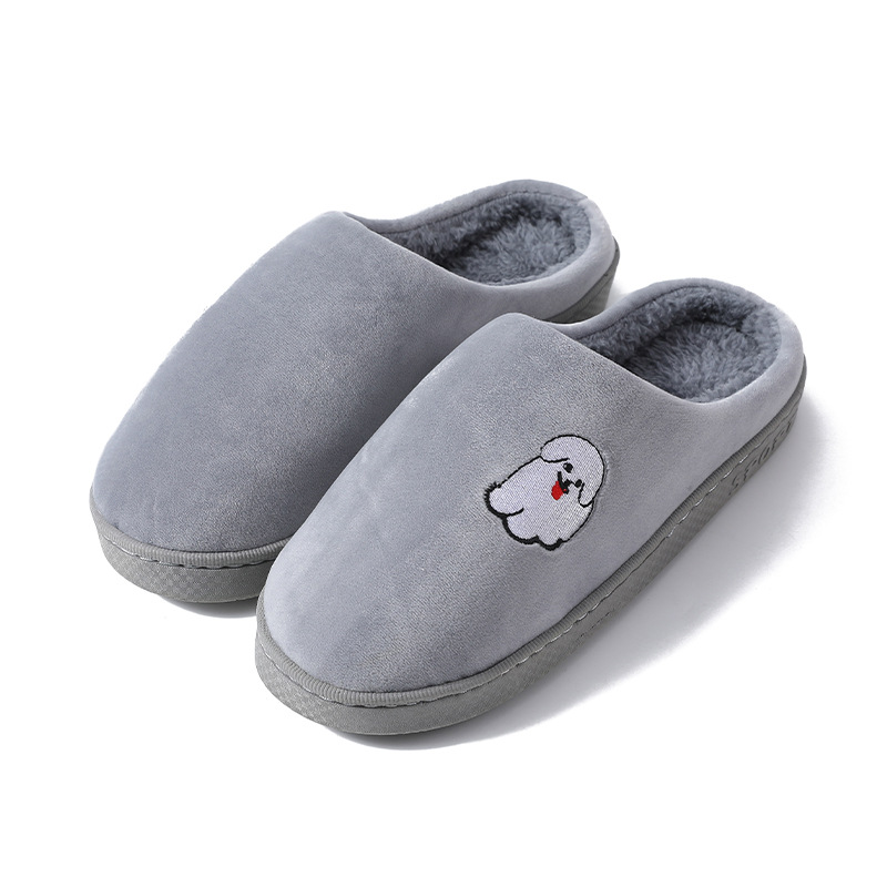 Cotton Slippers Female Couple Cute
