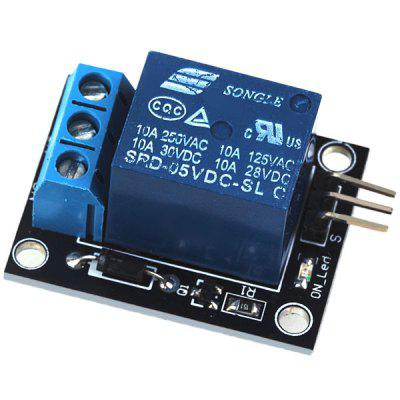 Keyes KY - 019 Arduino Compatible with Practical DC 5V Relay Module for DIY Project