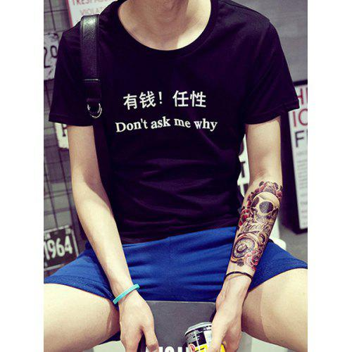 66e789ca Simple Slimming Chinese Character Letter Print Men's Round Neck Short  Sleeve T-Shirt