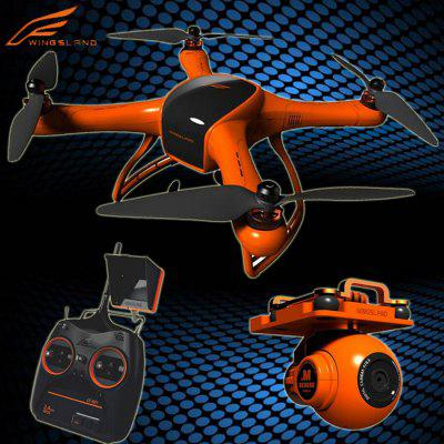 Refurbished 5.8G Wingsland Scarlet Minivet High Definition 4MP Camera Remote Control Quadcopter FPV Aeromodelling
