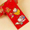 Shenglu CN885 Chinese New Year Children Congratulation Red Envelope 17 x 9 x 0.2cm 6 / Set - RED