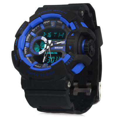 SKMEI 1117 Men Sports Double Movt Watch