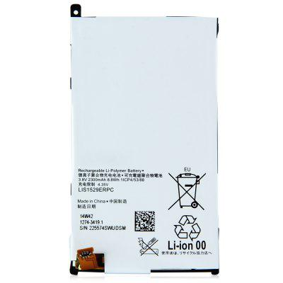 Rechargeable Battery for Sony Xperia Z1 mini D5503 Z1 Compact M51W