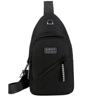 Male Stylish Solid Color Outdoor Crossbody Bag