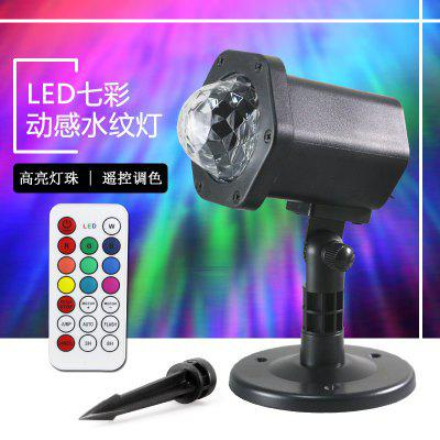 Remote Control Led Water Light Colorful Dynamic Water Ripple Ocean Light Outdoor Waterproof Projection Lamp
