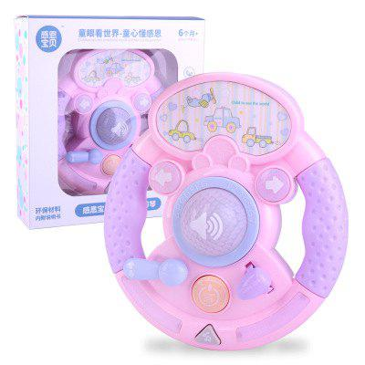 Keyboard Light Music Steering Wheel Instrument Toy Environmental Baby Toys
