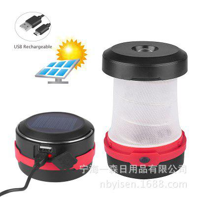 Solar Outdoor Telescopic USB Charging Folding LED Camping Light