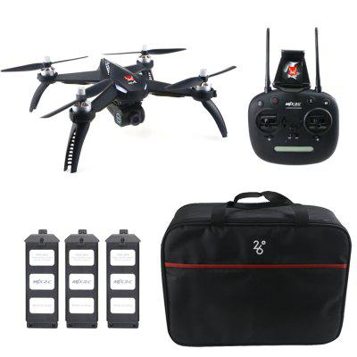 MJX B5W GPS 1080P WiFi FPV RC Drone - RTF 3 Batteries + Bag Version Image