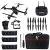JJRC X8 5G WiFi 1080P Camera FPV RC Drone GPS Positioning Altitude Hold Quadcopter - BLACK