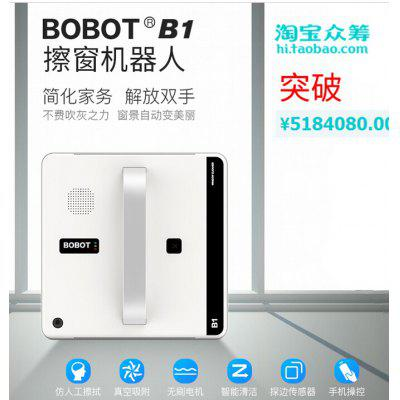 Bobot Window Cleaning Robot Machine Win660 Smart Glass Tile Wall 6.2m Cable