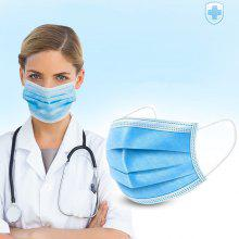 Disposable Isolation Medical Face Mask Anti-Dust Bacteria Proof Surgical Masks 50pcs