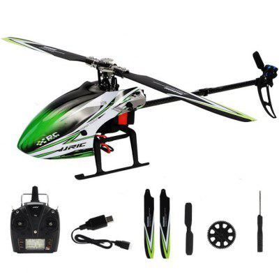 JJRC M03 Six-channel Brushless Aleronsless RC Helicopter 3D/6G Stunt Remote Control Mini Drone Toy