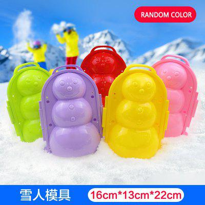 Snowball Maker Cartoon Shaped Outdoor Winter Snow Sand Mold spoon sports Toys Ball Kids Gift Color random