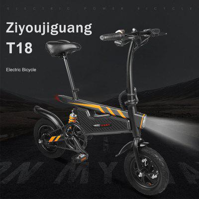 Presale ZIYOUJIGUANG T18 Electric Bicycle Foldable Bike Ship from Poland Image