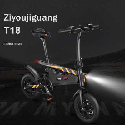ZIYOUJIGUANG T18 Electric Bicycle Foldable Bike Ship from Poland Image
