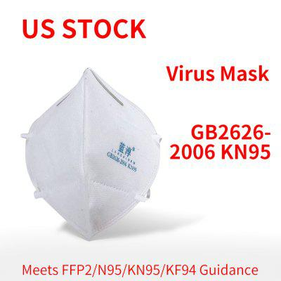 Anti Virus Flu  Face Mask Meets FFP2 N95 KN95 KF94 Guidance