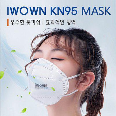Not For Medical Use Iwown KN95 Face Mask PM2.5 Anti-fog Strong Protective Mouth