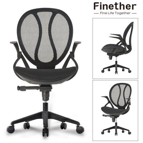 Super It Mcb088 Black Finether Mid Back Swivel Mesh Office Chair Executive Computer Chair With Synchro Tilt With 3 Position Locking And Adjustable Theyellowbook Wood Chair Design Ideas Theyellowbookinfo