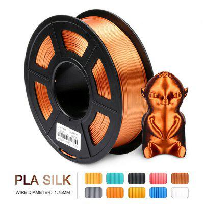 SILK PLA 3D Printer Filament 1.75mm Tolerance 0.02mm 1KG 2.2lb Spool Black PLA PLUS