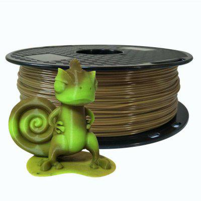 3D Printer Filament Color Change PLA from Brown to Green 1.75mm 1KG 2.2LB Spool