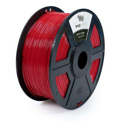 3D Printer Premium PETG Filament 1.75mm 1kg 2.2lb