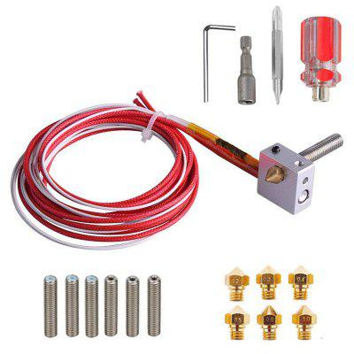 3D Printer Extruder Nozzle And Cleaning Kit 3D Printer Accessories