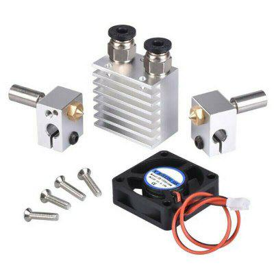 Dual Heads 12V 0.4mm Extruder Hotend Nozzle Kit For 1.75mm Filament 3D Printer