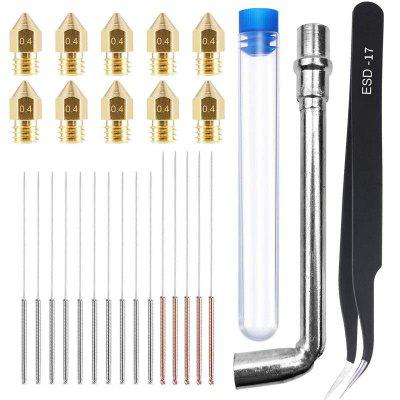 23Pcs Nozzle Cleaning Kit 0.4Mm Mk8 Nozzle 0.35Mm Cleaning Needle Tweezers Wrench for 3D Printer