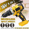 3 in 1 18V Brushless Electric Cordless Drill 13mm Rechargable Electric Screwdriver Drill