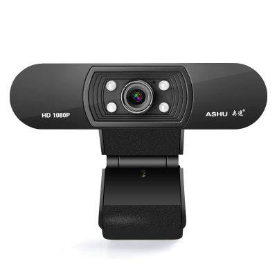Webcam 1080P HDWeb Camera with Built-in HD Microphone 1920 x 1080p USB Web Cam Widescreen Video