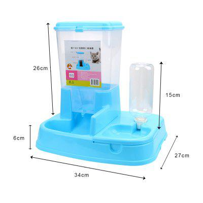 Automatic Pet Feeder For Dog Water Drinking Feeding Large Capacity Dispenser Pet Automatic Feeder