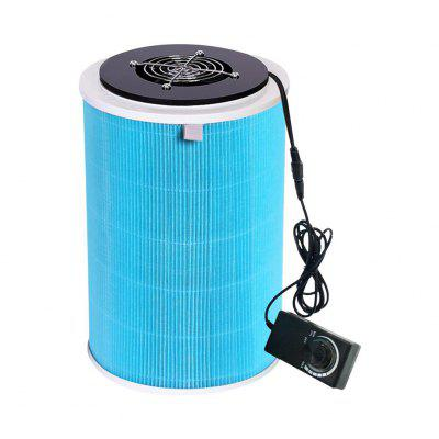Household Home Air Purifier DIY Homemade Air Cleaner Formaldehyde Home Deodorization