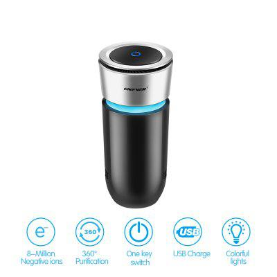 Car Air Purifier Negative Ions Air Cleaner Ionizer Air Freshener with Car Charger