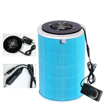 Household Air Purifier for Smoke DIY Homemade Air Cleaner HEPA Filter Formaldehyde Deodorization