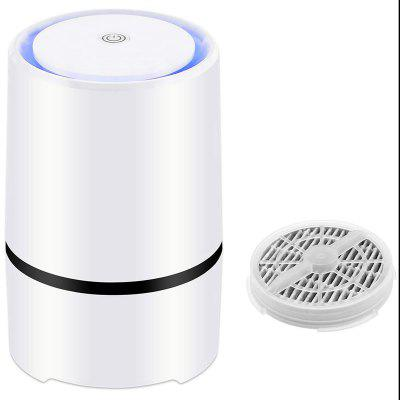 Air Purifier for Allergies Portable Air Cleaner With Night Light For Home Bedroom Office Car