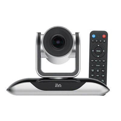 1080P USB HD Video Conference Webcam with Beauty Function