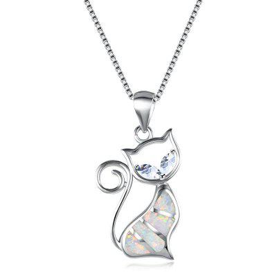 Cellacity Cute Animal City Chain Pendant Necklace Female Gift