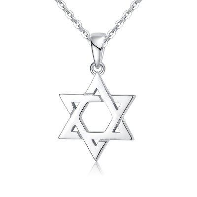 Jewish Magen Star of David Sterling Silver Chain Mens Israel Judaica Hebrew Jewelry