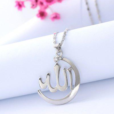 Simple Muslim God Necklace Gold Silver Alloy Allah Chain Pendant Necklace Charm