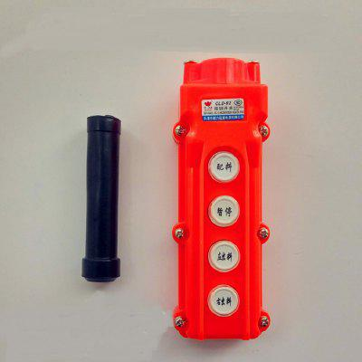 Pld600 800 1200 2000 Control Handle For Electric Control Box of Concrete Batching Machine