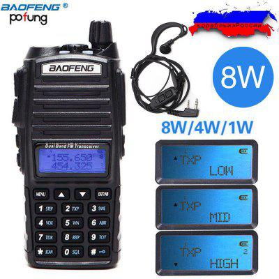UV-82 Plus 10km Long Range Walkie Talkie Portable Two Way Radio with Dual Digital Display PTT
