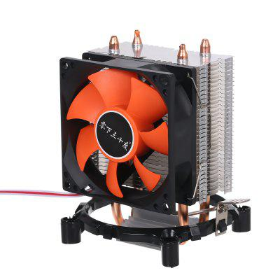 Hydraulic CPU Cooler Heatpipe Fans Quiet Heatsink Radiator Two Fine Copper Heat Pipes