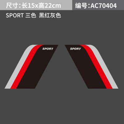 Car Styling Three Colors Sport Strip Sticker Fender Wheel Brows Decoration