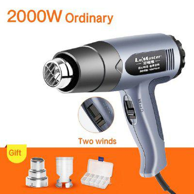 Best Electric Heat Gun with Adjustable Temperature Precision Hot Air Blower Heated Welding Tool