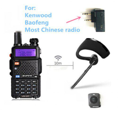 Bluetooth Helmet Headset Connecting Cable Fit Kenwood Baofeng Two Way Radio US