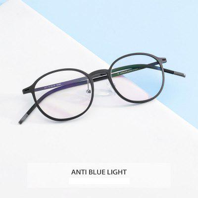 Anti Blue Light Glasses Blockers Blue Cut Lenses Goggles Eyewear Gaming Computer Glasses for Women