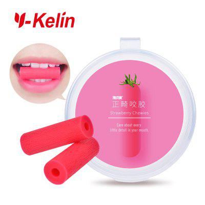 Orthodontic chewies 5 color pack Silicone teeth stick bite fruit-flavoured aligner chewie boxes