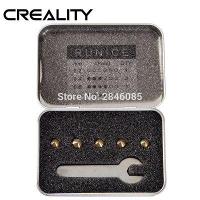 CREALITY 3D Printer Parts Advanced Nozzle For 1.75mm Extruder Print Head Brass MK8 Makerbot